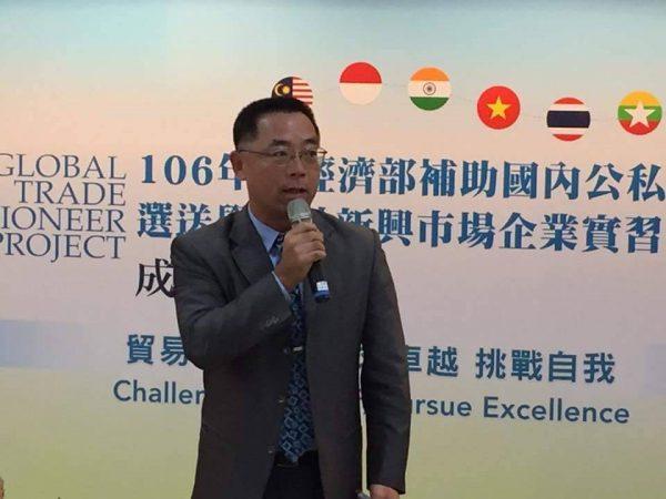 20171109謝總代表經濟部發表實習生在公司實習的成果