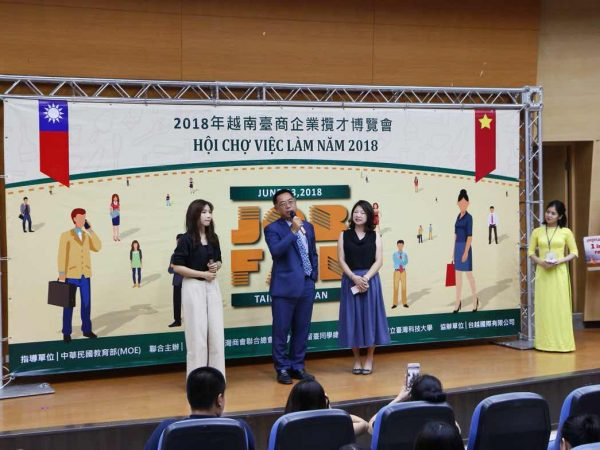 23062018 Taiwanese businessmen held an enterprise recruiting fair at Taiwan University of Science and Technology