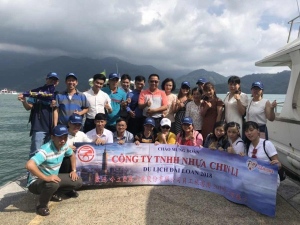 20180916 謝總招待優秀員工到台灣旅遊