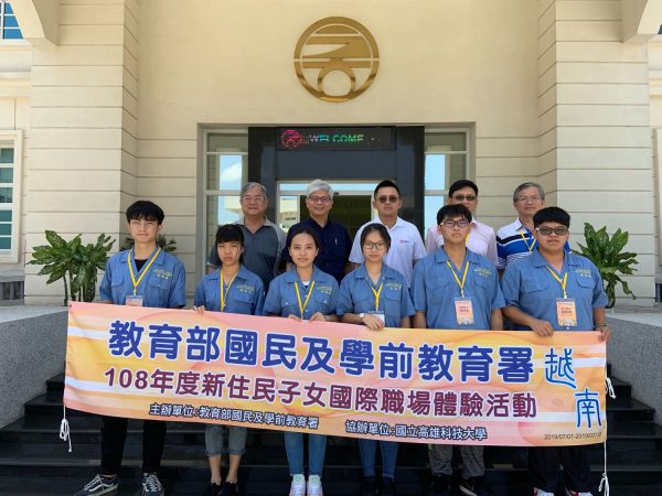 20190712高科大俞克維副校長一行人帶領新住民子女來訪