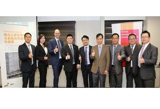 20180123 Đầu tư vào Việt Nam, cách các doanh nhân Đài Loan có thể cải thiện các quy định lập kế hoạch và nền tảng thuế