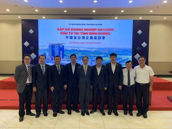 20190821平陽省台灣企業座談會