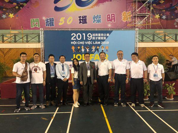 01062019 Hội chợ tuyển dụng Đại học Khoa học và Công nghệ Mingxin