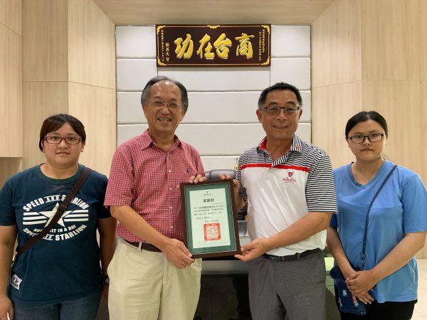 20190622 樹德科大唐國銘教授帶領學生訪問